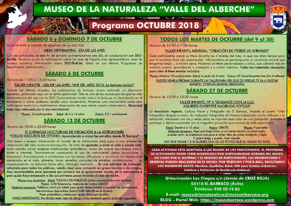 programa-museo-valle-del-alberche